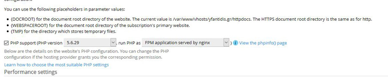 PHP FPM Settings plesk