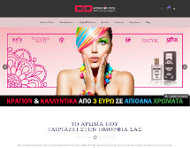 Redesign upgrade e-shop magento
